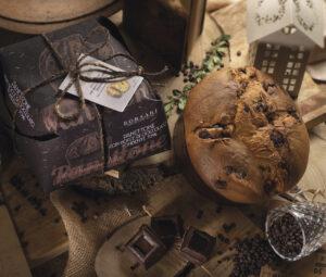Panettone con gocce ciocco fondente Borsari rustici